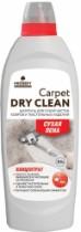 Средства для уборки ковров
