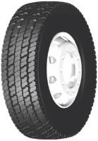 Грузовая шина Kama NR-202 315/70 R22.5